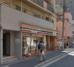 セブンイレブン大阪南堀江4丁目店の画像1