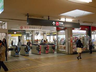 東急東横線菊名駅の画像1