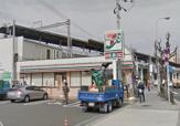 セブンイレブンJR野田駅南店