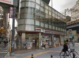 セブンイレブン野田阪神駅前店