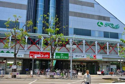 関西スーパー出屋敷店の画像1