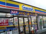 ミニストップ新宿左門町店