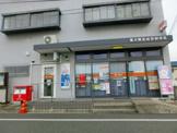 東大阪意岐部郵便局