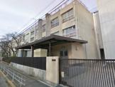 大阪市立 内代小学校