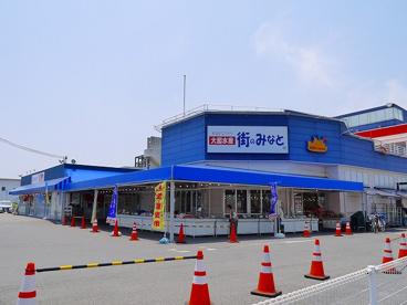 大起水産街のみなと奈良店の画像4