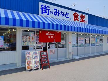 大起水産街のみなと奈良店の画像5