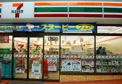 セブンイレブン新宿市谷田町二丁目店の画像1
