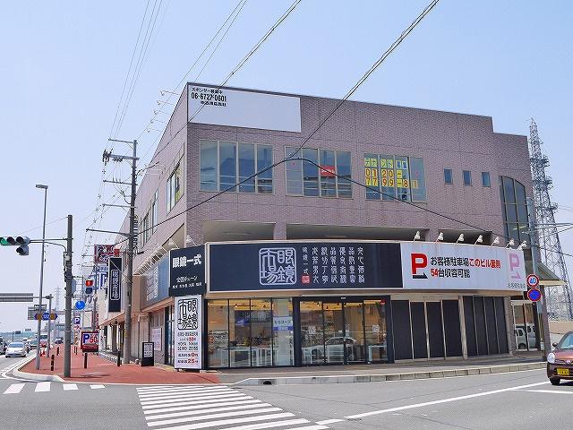眼鏡市場奈良柏木店の画像