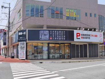 眼鏡市場奈良柏木店の画像3