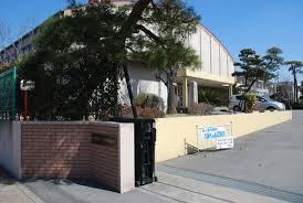 宇都宮市立 旭中学校の画像1