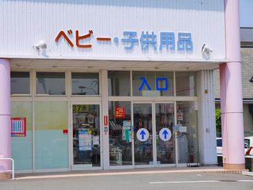 西松屋奈良店の画像2