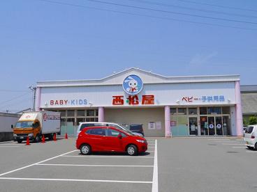 西松屋奈良店の画像4