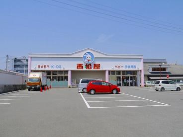 西松屋奈良店の画像5