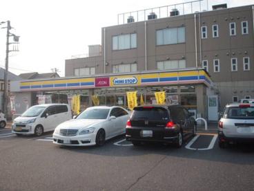 ミニストップ 千葉末広3丁目店の画像1