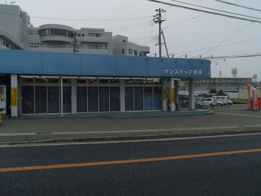 サンステップ薬局 明石店の画像1