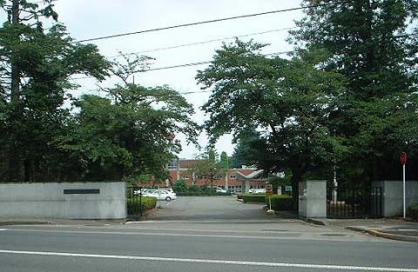 栃木県立 宇都宮高校の画像1