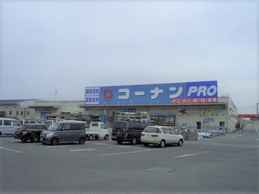 コーナン 魚住店の画像1
