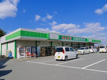Aコープ 櫟本東店の画像1
