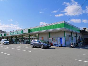 Aコープ 櫟本東店の画像2