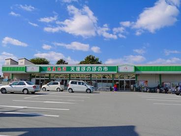 Aコープ 櫟本東店の画像4