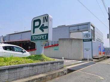 奈良トヨペット 奈良店の画像3