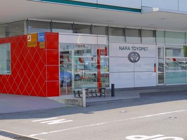 奈良トヨペット 奈良店の画像4