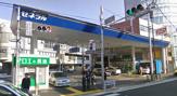 (株)ウワノ石油商会