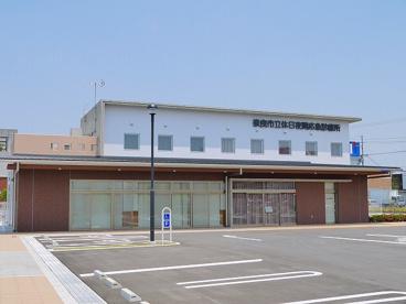 奈良市休日夜間応急診療所の画像5