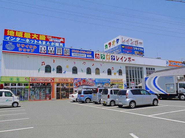 リサイクルショップ良品買館 奈良店の画像