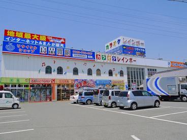 リサイクルショップ良品買館 奈良店の画像1