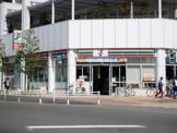 セブンイレブン 西国分寺駅前店