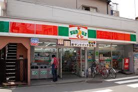 サンクス旭町店の画像1