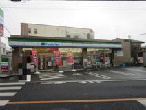 ファミリーマート 国分寺本多5丁目店