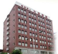 大原簿記情報ビジネス医療福祉専門学校 宇都宮校の画像1