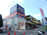 ドン・キホーテ 小平店