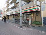 セブンイレブン「七辻店」