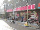 ザ・ダイソー「糀谷萩中商店街店」