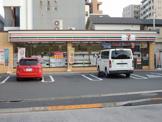 セブンイレブン「本羽田1丁目店」