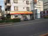デイリーヤマザキ「南六郷店」
