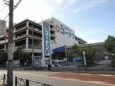 ホームセンターコーナン「本羽田萩中店」