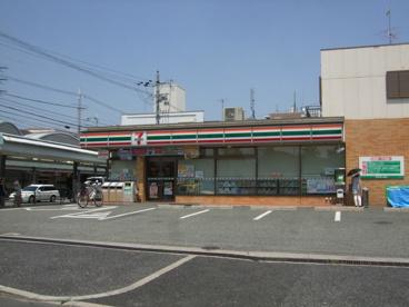 セブンイレブン武庫元町の画像1