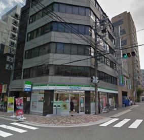 ファミリーマート立売堀一丁目店の画像1