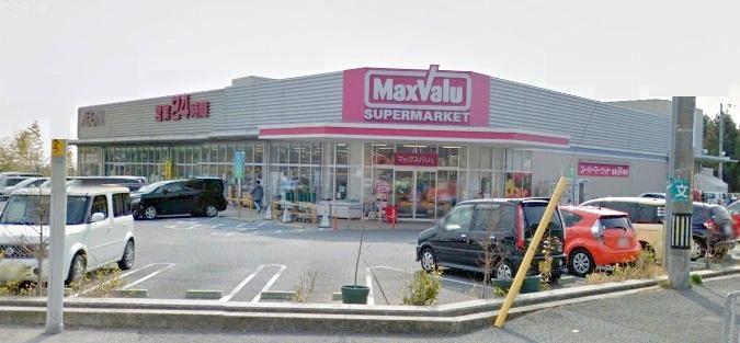 マックスバリュ箕面外院店の画像