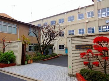 京都市立 嘉楽中学校の画像2