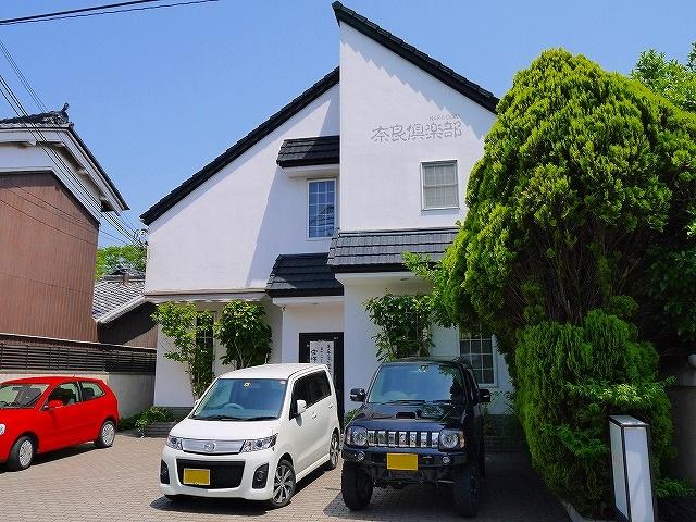 小さなホテル 奈良倶楽部の画像
