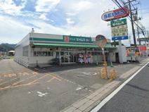 セイムス愛川町店