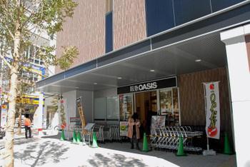 阪急オアシス 天六店の画像1