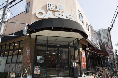 阪急オアシス 同心店の画像1