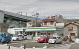 ファミリーマート港晴四丁目店