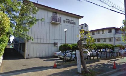 野村海浜病院の画像1